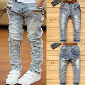 IENENS 5 13Y-Kind-Jungen-Kleidung dünne Jeans Klassische Hosen-Kind-Denim Kleidung Trend Lange Hosen-Baby-Hosen rica #