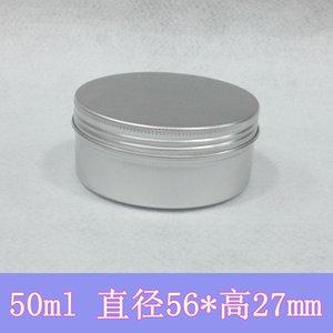 50g 매트 알루미늄 항아리 금속 상자 알루미늄 병 알루미늄 컨테이너 화장품 포장