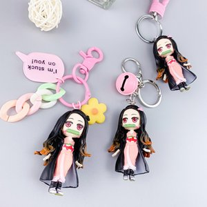 Girl's Bag Top Quality Korean-style Chain Stove Door key Ring Ghost Blade Hand-made Doll Pendant Your Bean Female's For Girls