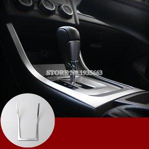 Для Subaru XV Crosstrek Внутренней консоли Коробки передач Рама уравновешивание крышка 2012-2017 1шта