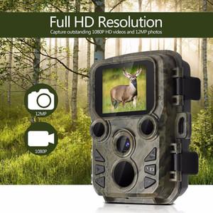 PIR 센서와 미니 트레일 카메라 사냥 게임 12MP 1080P 야외 야생 동물 정찰 카메라는 빠른 트리거 IP66 방수 0.45s