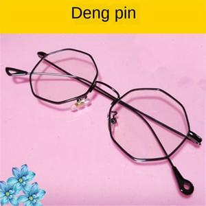 Plain Gesicht weiches Metall Octagonal Brille weibliche Kurzsichtigkeit einfache Brille achteckige unregelmäßiger Vieleck Schwester Full-Frame Harajuku Stil uYIff