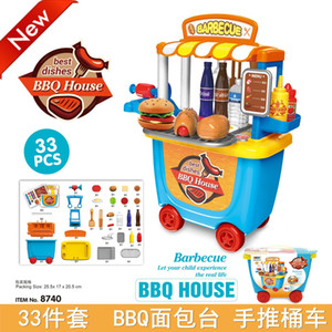 Pretend Play Toy Set BBQ Ice Cream Cart Shop Small Supermarket House Children Home Simulation Mini Trolley Car Kids Education Toys