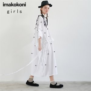 Imakokoni original design loose Japanese doll collar summer women's long dress 1926130921