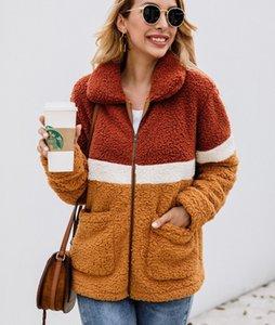 Versorgung Heißen Herbst und Winter Fashion Zipper Stitching-Taschen Womens Jacket