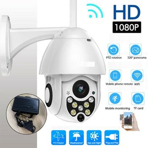 Outdoor Waterproof Wireless WIFI Security IP Camera 1080P Speed Dome CCTV Surveillance Cam with Seven Night Vision Lights