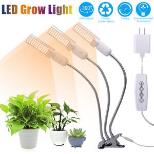 식물 성장 빛 5V 20W 3000K (132) LED 디 밍이 세 가지 헤드 플랫 옥수수 식물 빛 전체 스펙트럼 화이트 채우기 빛을 따뜻하게 클립