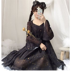 Cute Sweet Lolita Cosplay Outfit Chiffon Cardigan Dr Anime Summer Princ Doll Clothing Kawaii Girls Japanese Free Shipping