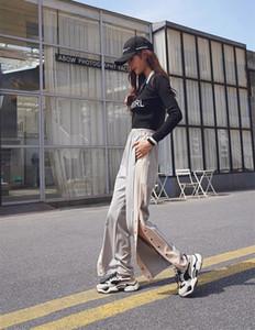 Мода женские брюки 2020 Новое прибытие Split Wide Leg длинные брюки для женщин вскользь Streetwear Спорт Свободные брюки Размер S-XL