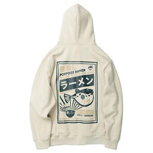 Homens hoodies camisolas Thicken estilo japonês com capuz Puffer Fish Imprimir Jacket Sportswear Outdoor com tops Hip Hop