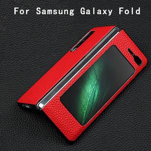 Para Samsung Galaxy Doblar W20 5G teléfono Estuche de protección contra caída de cuero de la PU de la cubierta protectora para Samsung pantalla plegable mejor teléfono teléfono celular casos 6YqM #
