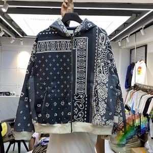 Zipper Cardigan Hoodie Männer Frauen Schwerer Stoff Pullover Vorderseite Rückseite Pacthwork Sweatshirts