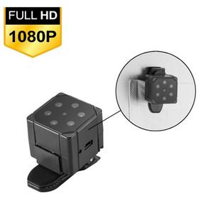 كاميرا 1080P HD البسيطة كاميرا الأمن SQ19 في الهواء الطلق الطائرة بدون طيار الرياضة مسجل فيديو عائلة ماتي للرؤية الليلية DV سيارة DVR CAM SQ8 SQ11