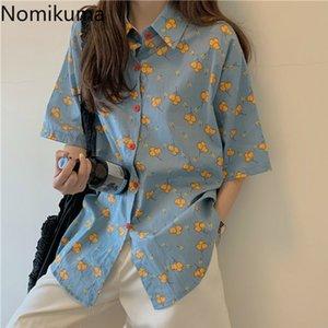 Nomikuma Turn Down Воротник с коротким рукавом Блузка Printed однобортный вскользь Свободные рубашки лето New Vintage Tops Blusas 3c141