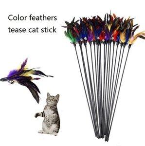 الريش جرس الحيوانات الأليفة مشط القط عصا اللون اللعب إغاظة التفاعلية القط أسماك ألوهية إلى يروق القط k0690 القطب