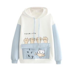 Women's Harajuku Cartoon Cat Fish Hoodies Sweatshirts Cotton Velvet Hooded Sweatshirt with ears on hood Pullovers Pocket Y200915