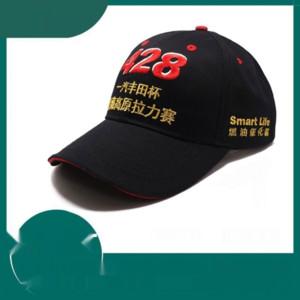 poiPi Nuovo cap4S cappello auto capbaseball cap corsa competitiva 428 FAW Toyota Cup berretto da baseball da corsa