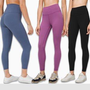 Yoga pantalones ajustados sin fisuras de alta Cintura Cadera levanta los pantalones la aptitud de las mujeres que dirigen la ropa de secado rápido pantalones exteriores Ropa deportiva