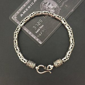 Solid ilver 925 Byzantine Chain Bracelet Men Vintage Simple Design Dia 5mm 100% Real 925 Sterling Silver Cool Mens Jewelry Gifts