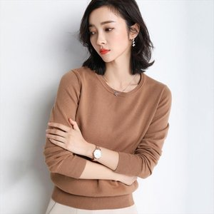 Autumn Women Sweater Pullover New Solid O neck Long sleeved Soft Cashmere Sweater Large size Knit Bottoming Shirt Female Tops