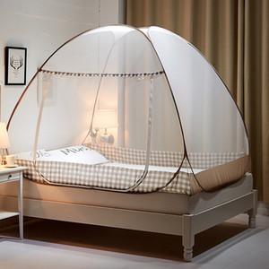 Mosquito net installation-free large space zipper single open door anti-mosquito net portable folding yurt moustiquaire
