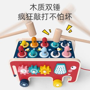 hot sale Wooden cartoon elephant dragging the toy joy whack-a-mole male baby girl educational training action thinking lego toys