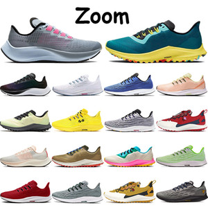 Мужские кроссовки Zoom be true 2020 Pegasus Black Olive Aura Pale ivory 37 trail oil grey geode teal sport red 36 кроссовки