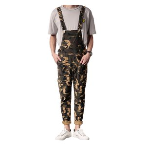 Sokotoo Men's camouflage printed denim slim bib overalls Casual pockets cargo coveralls Jeans jumpsuits
