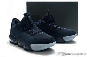 Low Titan x Lebron 16 Agimat Força Azul Obsidian Homens tênis de basquete James 16s escudo Mens parafuso Atlético Designer Esportes sapatos com Box