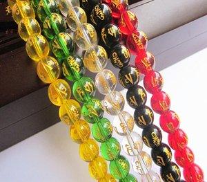 Vidrio bronceado seis caracteres palabras verdaderas perlas redondas DIY DIY accesorios de Obsidian Mini semielaborado collar de obsidiana accesorios cuerda d5