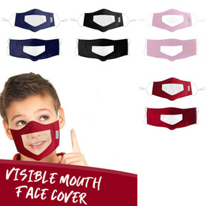 Fashion Lip language Mask children's solid color dust-proof, breathable, easy to breathe, washable and reusable transparent mask ZJ0037