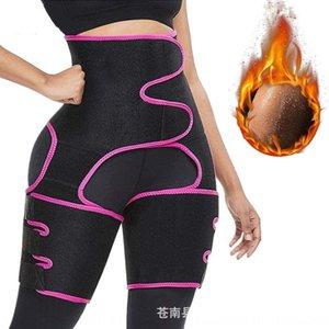 Três-em-um da cintura cinto e Shapewear shapewear coxa trimmer cintura treinador hip-lifting roupas cinto hvHvK body-shaping