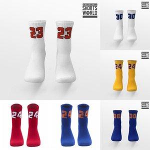 Çocuk çorap profesyonel uygulamalı eğitim çorap kaymaz aşınmaya dayanıklı çocuk havlu alt Havlu basketballBasketball Basketbol