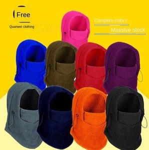 Hiver coupe-vent Masque extérieur Neige double couche épaissie Riding Head Neck Fleece Couverture Cs Masked Hat