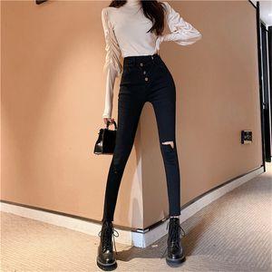 2020 new fashion retro black tight elastic high waist jeans hole wild feet jeans
