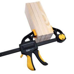 액세서리 F 클립 목공 도구 홈 스프레더 일 바 클램프 DIY 조정
