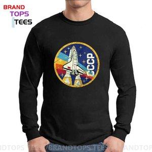 Тенденции моды 2020 мужчин Урожай России Юрий Гагарин Советский ретро СССР Space Exploration Program Длинные рукава