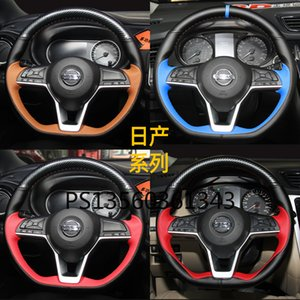 for Nissan special 19 Qashqai steering wheel cover Teana Jinke Qijun 20 14 generation Sylphy leather hand-sewn car grip cover