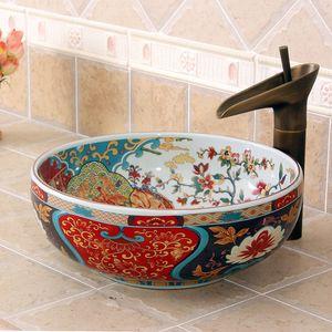 Europe style Flowers and birds luxury bathroom vanities chinese Jingdezhen Art Counter Top ceramic foot wash basin