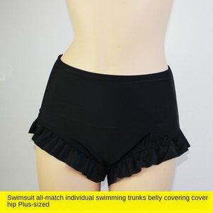 Les maillots de bain individuelle Haute course de sac de femmes boxeur noir haut minceur conservateur ventre-taille couvrant boxeur maillot de bain printemps chaud