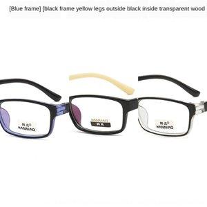 2020 new 150 ultra-light women's Myopia frame myopia plain fashionable glasses decorative square men's glasses frame w9GOt