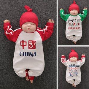 2020 Milli Eğilimler Bebek ve Yenidoğan Giyim İlkbahar ve Sonbahar Douyin Ağ Kırmızı Bebek Tek Parça Suit Pamuk
