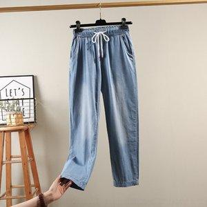 YJp8w Ll7Bg 2020 Summer mince denim doux neuf points père élastique taille haute anti-moustiques lâche droit neuf pantalon neuf pantalon de neuf points