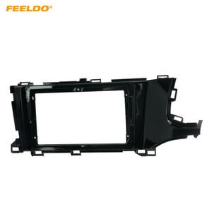 """FEELDO Car Stereo 9"""" Big Screen 2Din Fascia Frame Adapter For Honda Shuttle Dash Audio Fitting Panel Frame Kit #6643"""