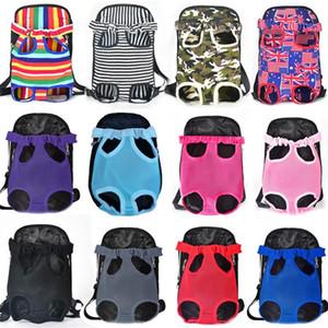 Reticular Lines Pet Carriers Canvas Dogs Carrier Shoulder Strap Dog Backpack Ventilation Outdoor Rucksack Loose Zippers Hot Sale 16kt C2
