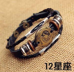 Corda del cuoio di modo del braccialetto San Valentino Accessori dell'ornamento del polso 12 della costellazione del Mens del braccialetto costellazione del Toro Bracciale Bracele