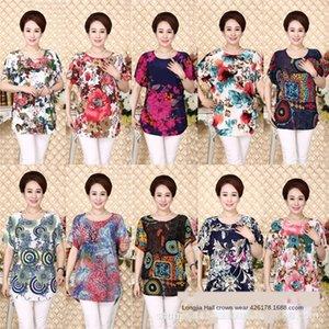 vKrqA среднего возраста одежда t- среднего и пожилого возраста одежда и престарелые одежда летней женщины футболки база рубашка Ice Silk Cotton 1688 F