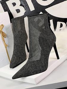 Kadın ayakkabıları kısa, net bot süper yüksek ince topuklu moda seksi şov ince sivri dantel içi boş dışarı saf renk örgü