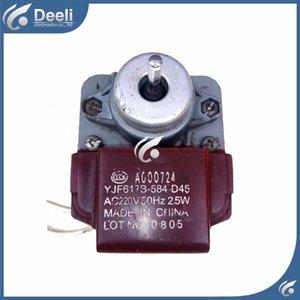refrigerator display cabinet fan motor motor YJF617B-584-D45 A000724 used motor