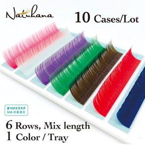 NATUHANA 10Cases Lot Natural Soft Color Eyelash Extension Individual Mink Coloured False Eyelashes Rainbow Silk Fake Lashes